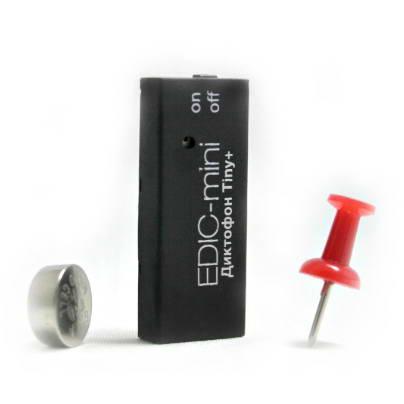 диктофоны для прослушки в спб